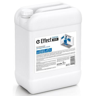 Кондиционер для белья Effect Omega 505 5 л