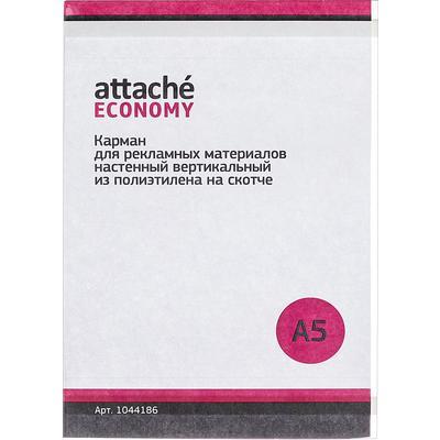 Карман настенный Attache Economy А5 из полиэтилена на скотче (210х148 мм, вертикальный, 5 штук в упаковке)