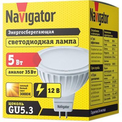 Лампа светодиодная Navigator 5 Вт GU5.3 рефлектор 3000 К теплый белый свет