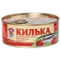 Килька 5 морей в томатном соусе 240 г