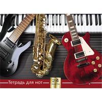 Тетрадь нотная Проф-пресс Музыкальные инструменты (А4, 24 листа)