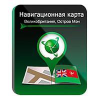 Программное обеспечение Навител Навигатор Великобритания/Остров Мэн (NNGB)