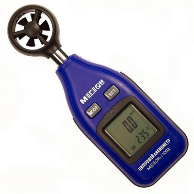 Анемометр цифровой Мегеон 11003