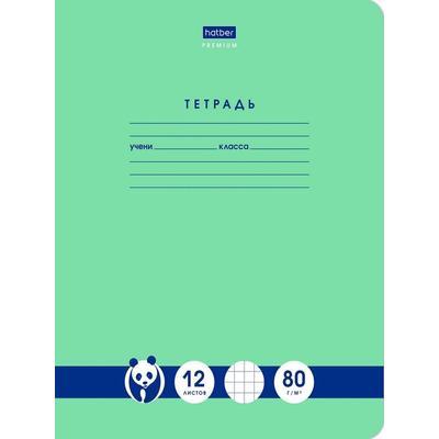 Тетрадь школьная Hatber Панда-Тетрадь Premium А5 12 листов в клетку