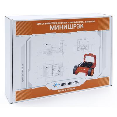 Конструктор Робототехническое шасси миниШРЭК Эвольвектор ЭВН20.23
