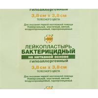 Пластырь бактерицидный Leiko plaster 3.8х3.8 см на нетканой основе (телесный, 100 штук)