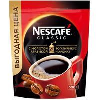 Кофе растворимый Nescafe Classic 500 г (пакет)