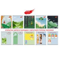 Тетрадь общая Канц-Эксмо DIY Collection Nature А5 96 листов в клетку на скрепке (обложка в ассортименте)