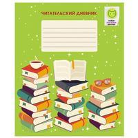 Тетрадь предметная Канц-Эксмо Читательский дневник День книг А5 48 листов с наклейками