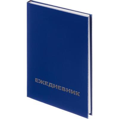 Ежедневник недатированный Attache Economy бумвинил А5 128 листов синий (128х200 мм)