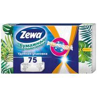 Полотенца бумажные Zewa Wisch&Weg 2-слойные белые 75 листов в пачке