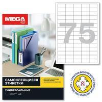 Этикетки самоклеящиеся Promega label белые 38х19 мм (75 штук на листе А4, 100 листов в упаковке)