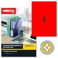 Этикетки самоклеящиеся Promega label красные 105х148 мм (4 штуки на листе A4, 100 листов в упаковке)