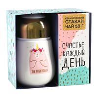 Чай подарочный Фабрика счастья Ты уникальна листовой черный 50 г (со стаканом 300 мл)