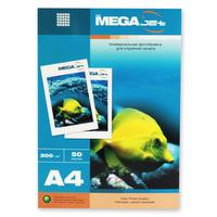 Фотобумага для цветной струйной печати ProMega jet односторонняя (матовая, А4, 200 г/кв.м, 50 листов)