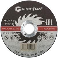 Диск отрезной по металлу Greatflex T41-125х1,2х22.2 мм, Master