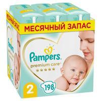 Подгузники Pampers Premium Care Mini Мега Супер Упаковка 2 (S) 4-8 кг (198 штук в упаковке)