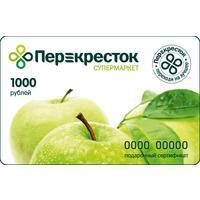 Карта подарочная Перекресток номиналом 1000 рублей