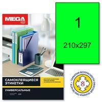 Этикетки самоклеящиеся Promega label зеленые 210х297 мм (1 штука на листе A4, 100 листов в упаковке)