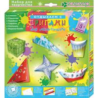 Набор для творчества Оригами для мальчишек