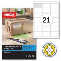 Этикетки самоклеящиеся Promega label адресные прозрачные 63.5x38.1 мм  (21 штука на листе А4, 25 листов в упаковке)