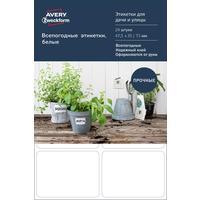 Этикетки самоклеящиеся Avery Zweckform Living  всепогодные белые 47.5x35 мм (8-4 штуки на листе A4, 24 листа в упаковке)