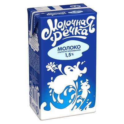 Молоко Молочная Речка ультрапастеризованное 1.5%  973 мл