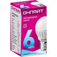 Лампа светодиодная ОНЛАЙТ 6 Вт Е 27 шарообразная 4000 К холодный белый свет