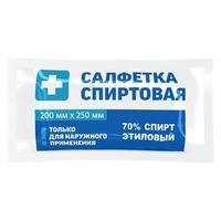 Салфетки для инъекций Грани этиловый спирт 200x250 мм (5 штук в упаковке)