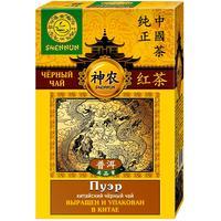Чай Shennun Пуэр черный 100 г