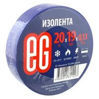 Изолента EG ПВХ 19 мм x 20 м синяя