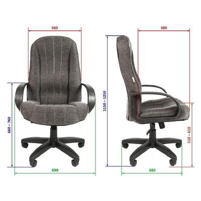 Кресло офисное РК 185 SY серое (ткань/пластик)