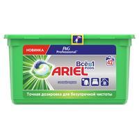 Жидкое средство для стирки Ariel Pods Professional Горный родник 3175.2  л (готовое средство)