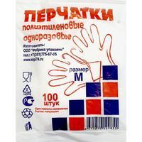 Перчатки одноразовые полиэтиленовые прозрачные (размер М, 100 штук/50 пар в упаковке)