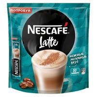 Кофе порционный растворимый Nescafe Latte (20 штук по 18 г)