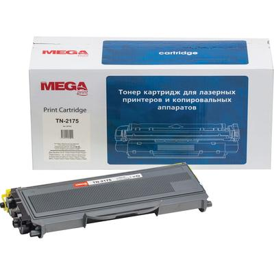 Картридж лазерный Promega print TN-2175 для Brother черный совместимый повышенной емкости