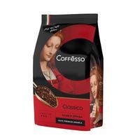 Кофе в зернах Coffesso Classico 100% арабика 1 кг