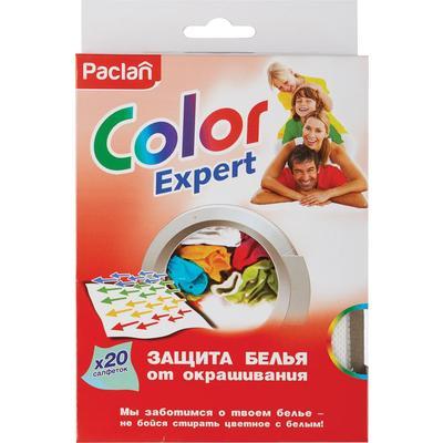 Салфетки для защиты белья от окрашивания Paclan Color Expert 63 г (20 салфеток в упаковке)