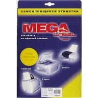Бейдж самоклеящийся Promega office 80x50 мм горизонтальный белый (200 штук в упаковке)