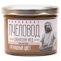 Мед Призвание Пчеловод Гречишный цвет 300 г