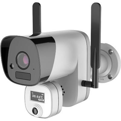 IP-камера ZKTeco ZN-T3