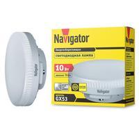 Лампа светодиодная Navigator 10 Вт GX53 таблетка 4000 К нейтральный белый свет