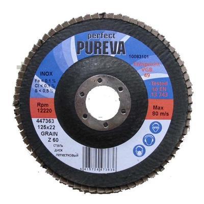 Круг лепестковый по стали 125 мм z60 Pureva 447363