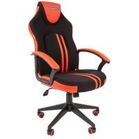 Кресло игровое Chairman 26 красное/черное (ткань, пластик)