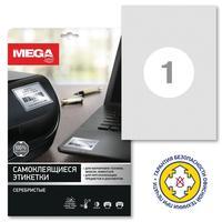 Этикетки самоклеящиеся ProMega label для инвентаризации серебристые A4 210x297 мм (1 штука на листе, 20 листов)