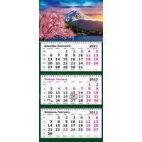 Календарь квартальный трехблочный настенный 2022 год Рассвет на озере  (305х675 мм)