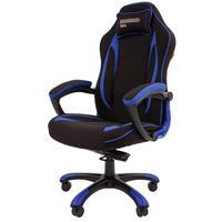 Кресло игровое Chairman game 28 синее/черное (ткань, пластик)