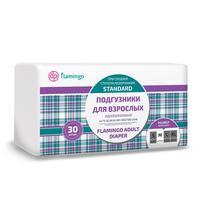 Подгузники для взрослых одноразовые Flamingo Standard M (30 штук в упаковке)
