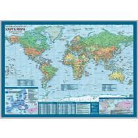 Настольная политическая карта мира 1:69 млн