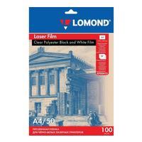 Пленка для проекторов Lomond  для черно-белых лазерных принтеров А4 (50 листов в упаковке, артикул производителя 705415)